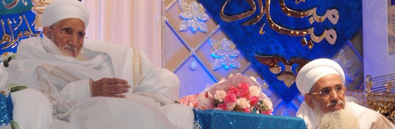 Anjuman-E-Mohammedi